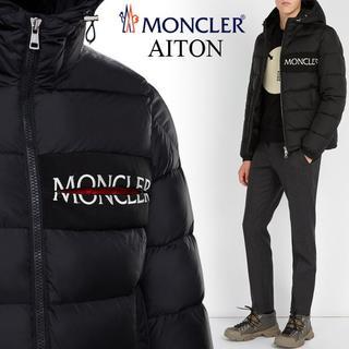 モンクレール(MONCLER)のMONCLER『AITON』フード付ダウンジャケットsize1(ダウンジャケット)