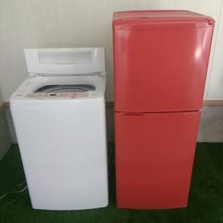 ハイアール(Haier)のハイアール ミニ2ドア冷蔵庫 洗濯機セット (引き取り大歓迎❗)(冷蔵庫)