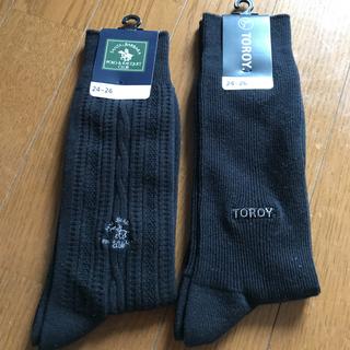 トロイ(TOROY)のはなまる様専用です。TOROY紳士靴下2足セット(ソックス)