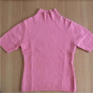 サブロク(SABUROKU)のSABUROKU サブロク アンゴラ混半袖ニット(ニット/セーター)