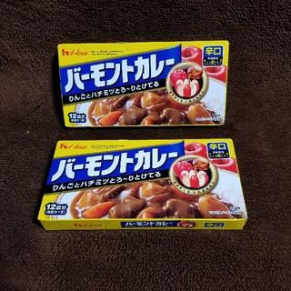 ハウスショクヒン(ハウス食品)のハウス バーモントカレー 辛口(230g)  (レトルト食品)