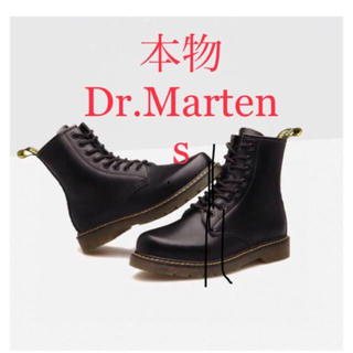 ドクターマーチン(Dr.Martens)の【本物新品】Dr.Martens 激安(ブーツ)