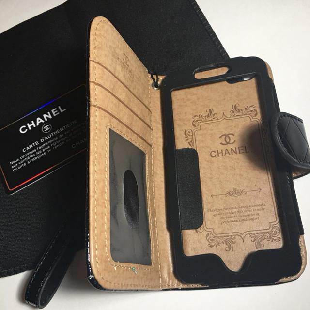 ルイヴィトン iphone7 ケース ランキング | iPhone ケース カバー 手帳型 エナメル シャネル CHANELの通販 by にな's shop|ラクマ
