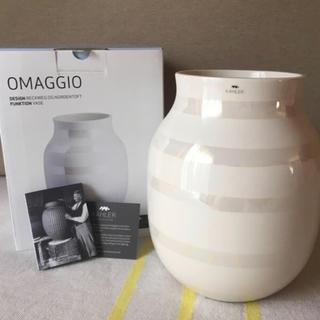 ケーラー(Kahler)のKAHLER ケーラー オマジオ パール M  花瓶 (花瓶)
