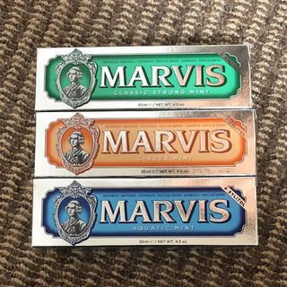 マービス(MARVIS)のマービス 85ml(歯磨き粉)