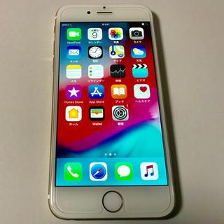 アイフォーン(iPhone)の値下!iPhone6 128GB 美品 au ゴールド(スマートフォン本体)