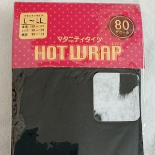 ニシマツヤ(西松屋)のマタニティタイツ80デニール【L~LL】(マタニティタイツ/レギンス)