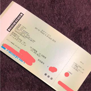 スカイハイ(SKYHi)のSKY-HI   佐賀(国内アーティスト)