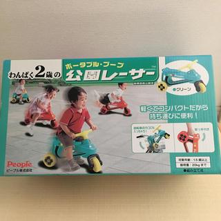 公園レーサー(新品未使用)(三輪車)