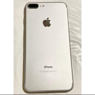 アイフォーン(iPhone)のiPhone 7plus  Softbank  128GB  シルバー(スマートフォン本体)