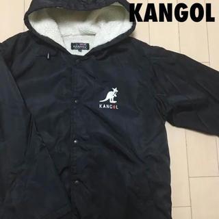 カンゴール   ロングコーチジャケット  内側ボアジャケット