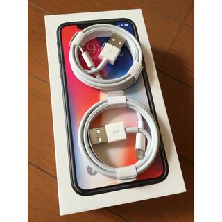 アイフォーン(iPhone)のケーブル2本(バッテリー/充電器)