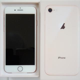 アイフォーン(iPhone)の未使用 au iPhone8 64GB ゴールド simフリー 利用制限○(スマートフォン本体)