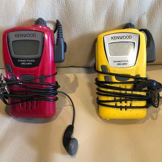 ケンウッド(KENWOOD)のKENWOOD インカム 無線 トランシーバー UBZ-LM20(アマチュア無線)