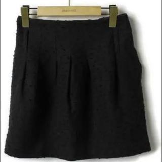 カリアング(kariang)のKariangスカート(ミニスカート)