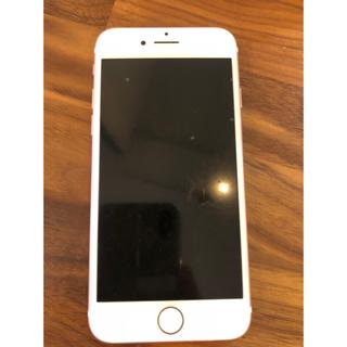 アイフォーン(iPhone)の値下げ!iPhone7 ピンクゴールド 128GB SoftBank (スマートフォン本体)