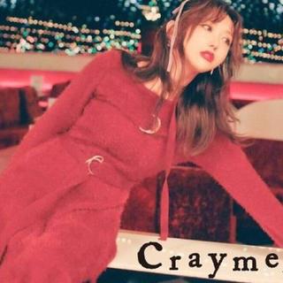 クレイミー(Crayme,)の¥12960 新品!Crayme ニット ワンピース(ロングワンピース/マキシワンピース)