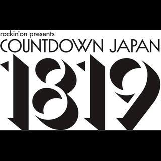 CDJチケット  31日  1枚(音楽フェス)