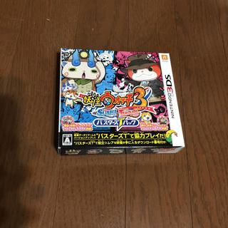 妖怪ウォッチ3 スシ 天ぷら バスターズTパック(携帯用ゲームソフト)