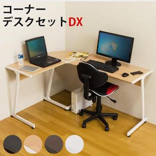 高性能‼️L字ゲーミングデスク(オフィス/パソコンデスク)