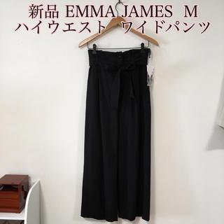 エマジェイム(EMMAJAMES)の新品 エマジェイムス  ハイウエスト  ワイドパンツ 9号  ブラック(カジュアルパンツ)