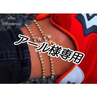 【アール様専用】金色ナンバーアンクレット 4個セット(アンクレット)