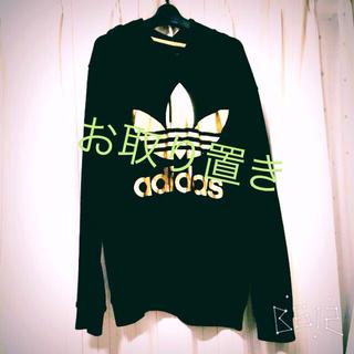 アディダス(adidas)の美品  adidas パーカー 黒×金(パーカー)