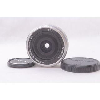 オリンパス(OLYMPUS)の★柔らかいボケ味&パンケーキ★ オリンパス M.ZUIKO 17mm 2.8(レンズ(単焦点))