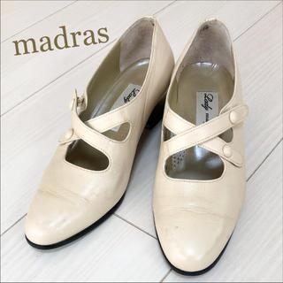 マドラス(madras)の美品!定価22000円 madras 23.0 本革 日本製 ベージュ パンプス(ハイヒール/パンプス)