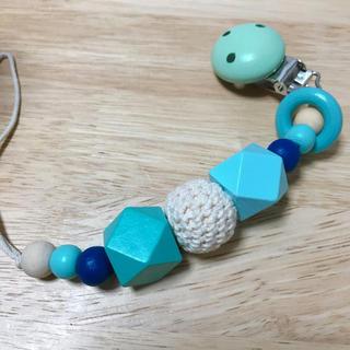 マルチホルダー ブルー ミント おしゃぶりホルダー 歯固めホルダー カラフル木製(ベビーホルダー)