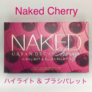 アーバンディケイ(Urban Decay)のUrban Decay Naked Cherry ハイライト&ブラシパレット (フェイスパウダー)