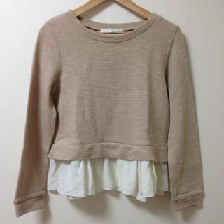 ミスティウーマン(mysty woman)の裾フリルカットソー(Tシャツ(長袖/七分))