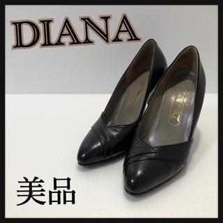 ダイアナ(DIANA)の本日限定 美品 ダイアナ DAIANA パンプス 21㎝ 黒 ハイヒール 美脚(ハイヒール/パンプス)