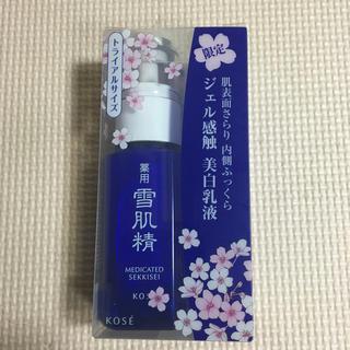 【新品】雪肌精 乳液 70ml
