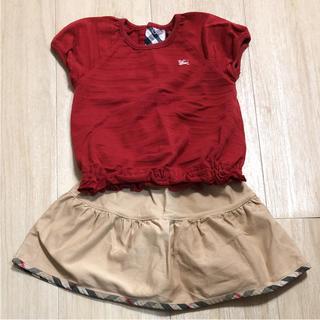 バーバリー(BURBERRY)のBurberry♡セット♡スカート♡80(スカート)