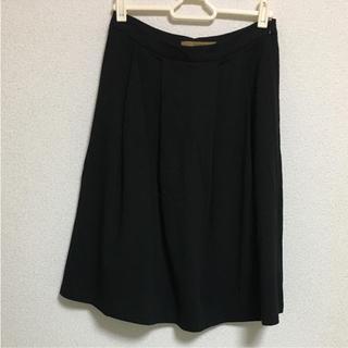 チュージーチュー(choosy chu)のchoosy  chuのタックスカート(ひざ丈スカート)
