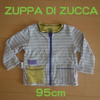 ズッパディズッカ(Zuppa di Zucca)のズッパディズッカ アウター リバーシブル ボーダー 95cm(ジャケット/上着)