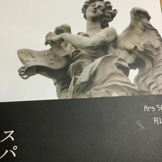 同人誌 気象系 小説 櫻相 SA(アイドル)