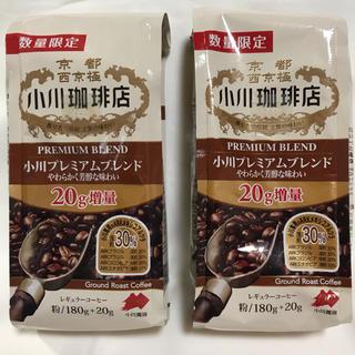 オガワコーヒー(小川珈琲)の小川珈琲店 小川プレミアムブレンド 200g×2袋(コーヒー)