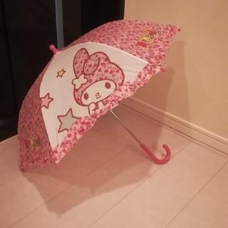 サンリオ(サンリオ)のマイメロディ 40cm フリル傘(傘)