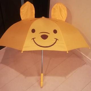 クマノプーサン(くまのプーさん)のプーさん 耳付き傘 47cm(傘)