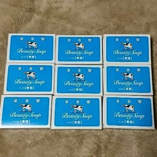 ギュウニュウセッケン(牛乳石鹸)の牛乳石鹸 cow 青箱 85gx9  日本製  新品  固形石鹸 ボディソープ(ボディソープ / 石鹸)