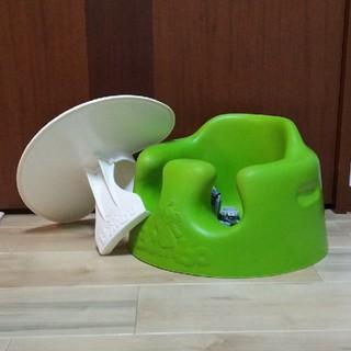 バンボ(Bumbo)のバンボ テーブル付き グリーン(その他)