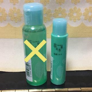 ソウカモッカ(草花木果)の草花木果 サンプル 洗顔ミルク(サンプル/トライアルキット)