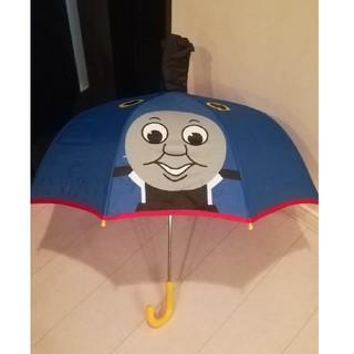 トーマス 煙突付き傘 47cm(傘)