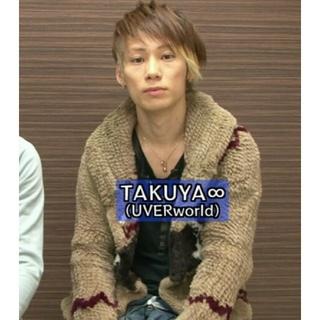 イサムカタヤマバックラッシュ(ISAMUKATAYAMA BACKLASH)の絶販❗❗新品未使用❗❗TAKUYA∞ 着 カウチン バックラッシュ(ニット/セーター)