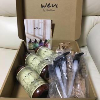 ウェン(WEN)の♡Wen♡ クレンジング コンディショナー (ヘアケア)