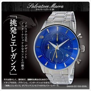 サルバトーレマーラ(Salvatore Marra)のサルバトーレマーラ XB メンズ クロノ 腕時計(腕時計(アナログ))