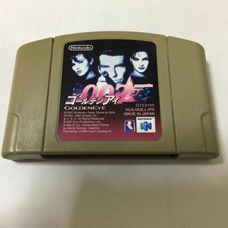 ニンテンドウ64(NINTENDO 64)のゴールデンアイ007(家庭用ゲームソフト)