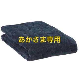 ムジルシリョウヒン(MUJI (無印良品))の無印良品 あたたかファイバー敷きパッド(敷パッド)